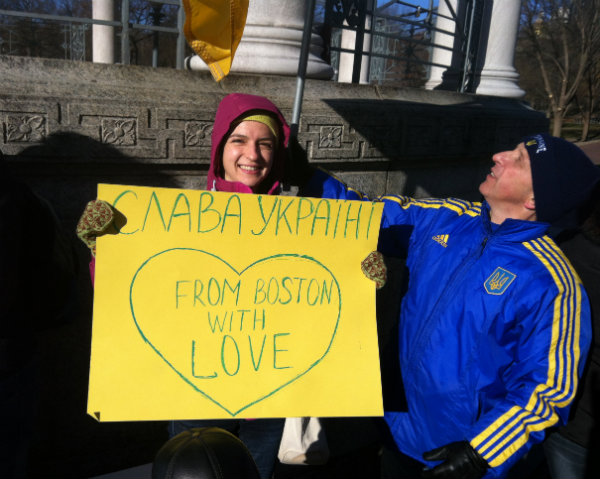 Maryna Novikova sends love to Ukraine from Boston - photo by Vitalii Moroz