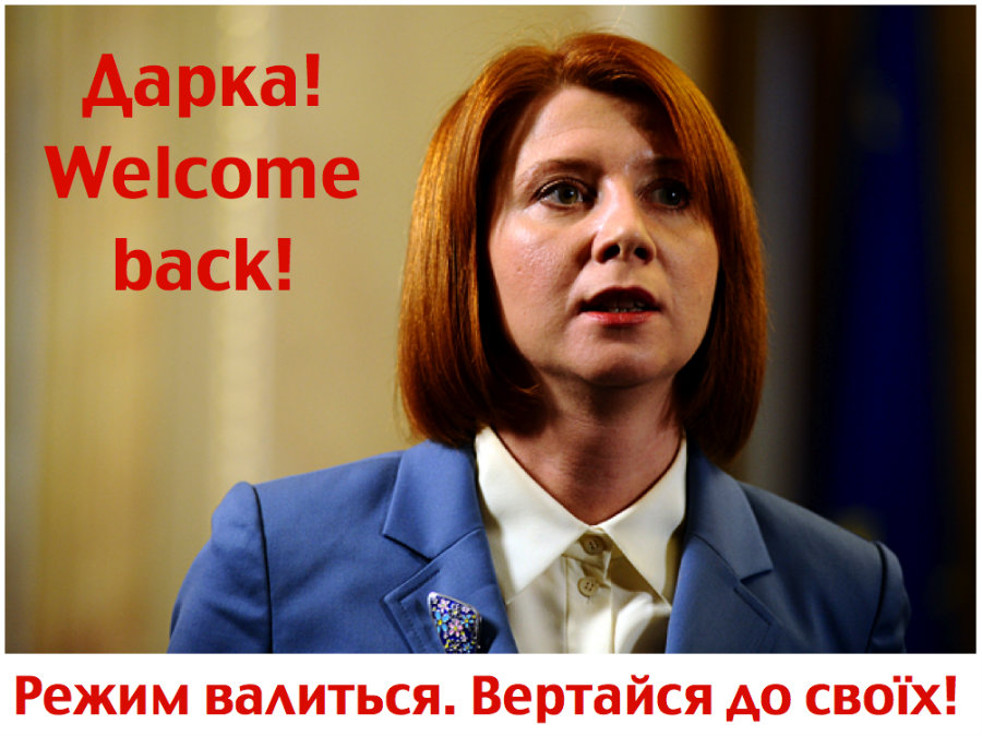 darka welcome back1