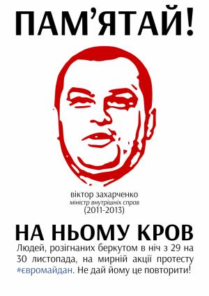 zaharchenko-724x1024